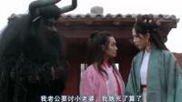 牛魔王偷藏女人被发现, 老婆突袭说要阉了他当场吓懵!