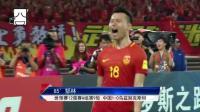 国足1-0战胜乌兹别克, 五万人大合唱《怒放的生命》, 震撼人心!