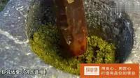 舌尖上的中国: 纯天然的韭菜花, 配上大块羊肉, 真过瘾!