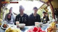 韩国明星在中国, 吃个家常菜都能抢起来, 用手抓吃的狼吞虎咽