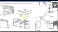 素描透视初学素描教程 1素描几何体, 简单素描入门图片, 素描入门 ppt