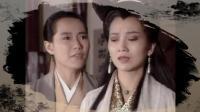 《新白娘子传奇》白素贞与许仙谈话说自己为异类, 被姐姐偷听到