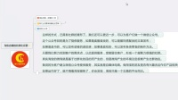 2017淘宝店铺运营教程 淘宝店铺的社群化运营 微信公众号 淘宝开店新技巧8.31