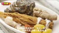 这两种家常菜 被人称为长寿菜