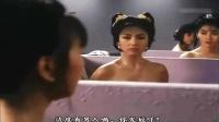 猥琐男元神出窍偷看美女洗澡, 附身肥皂后就悲剧了