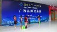 桂林国际会展图片