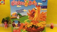 小猪佩奇和爱探险的朵拉比赛偷鸡蛋玩具 149