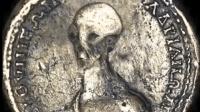 探秘世界: 外星人存在的最新证据被发现, 科学家发现远古外星人钱币