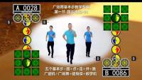 A11_兔子舞_踏步练习_微视广场舞基本步教学专辑