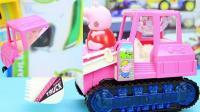 小猪佩奇玩具1 彩泥制作冰淇淋巧克力蛋糕 粉红猪小妹彩佩佩猪玩过家家游戏20