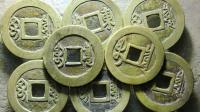 古钱币乾隆通宝雍正手是什么意思, 如何辨别