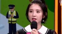 节目现场: 唐艺昕大谈与张若昀的恋爱经过! 不是追求, 是追尾? 搞笑了!