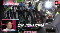 韩国人取笑中国货便宜, 结果一看路边自行车价格就不吭声了
