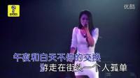 高清MV清纯女神《没有你陪伴真的好孤单》冷漠PK梦然  标清版