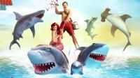 【肉肉】饥饿鲨鱼游戏进化 86天空之战!