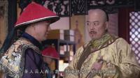 纪晓岚太大胆了, 竟然敢在皇上的书房撒尿, 皇上还拿他没折
