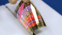 全球唯一的技术被中国拿下! 世界最薄的柔性屏, 仅0.01毫米厚, 韩国人真急了