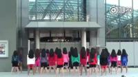 韩国美少女团队魔性劲舞视频, 看得人热情澎拜