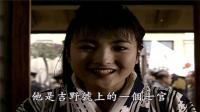 终极爆料啊!日本禽兽侵犯中国女人是日本女人在背后教唆的