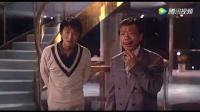 《情圣》叶子媚和星爷第一次见面打招呼的方式好特别, 经典搞笑