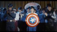 美国队长选拔赛 黑寡妇冬日战士当导师 选出了会告状的中国小学生接任下一届美国队长!