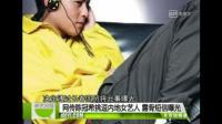 网传陈冠希挑逗内地女艺人 短信遭曝光_娱乐视频