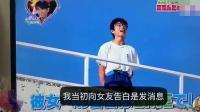 日本学校开展未成年主张节目, 学生会会长在天台对初中女朋友告白,