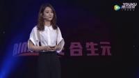 星空演讲2017最新一期【演讲实录】赵丽颖讲述她的小小英雄梦~