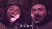 济公: 济公在将军墓前轻轻一扇, 吓得墓穴中的两个盗墓贼昏了过去