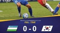 世界杯预选赛韩国客场0-0乌兹别克成功出线