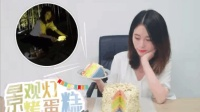 小野大半夜在办公室做千层彩虹景观灯蛋糕, 加班饿了? 不存在的! 简直是加班神器!