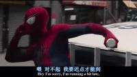 《超凡蜘蛛侠2》蜘蛛侠一边干活, 一边接女朋友电话