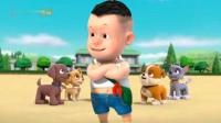 旺旺队立大功 光头强和狗狗救援队的故事 熊熊乐园