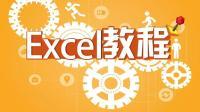 excel公式自动计算公式视频 excel公式sumif函数视频 Excel视频教程第2课怎么画表格