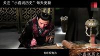 历史上的孙吴政权最后怎么样了? 他的最后一位帝王命运又是如何?