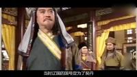 此皇帝攻下城池, 纵欲过度死去罪有应得, 最后还被做成了腊肉