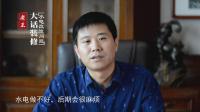 老王大话装修21期:水电改造注意事项