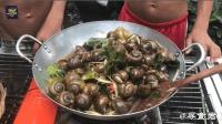 水煮田螺好吃吗? 看柬埔寨小孩差点连壳都想吃
