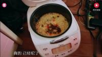 王思聪豪言: 用的所有东西都是进口的, 网红美女电饭锅泡面都吃光了