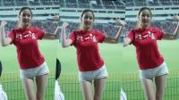 气氛燥起来! 足球宝贝辣妹尬舞, 中国足球赢了啊!