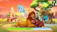 【xiao白鹭】迪士尼乐园 迪士尼梦幻王国12期 迪士尼公主 米老鼠和唐老鸭 米奇米妮高飞
