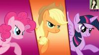 【xiao白鹭】小马宝莉玩具视频动画片 小马宝莉和谐任务03期 彩虹小马国女孩 我的小马驹