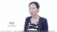 黄燕老师: 非酒精脂肪肝是一种病, 应引起重视