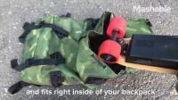 可以装在背包里的电动滑板车, 适合大众经济实惠的代步公具!
