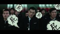 青禾男高: 学生时代的你, 都有过哪些有意思的外号呢?