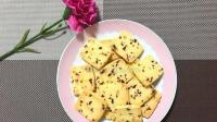 《蔓越莓饼干》操作简单, 零失败, 最喜欢做这种不用打发黄油的饼干了