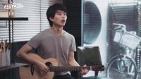 台湾大学学生吉他弹唱歌曲《雨一直下到了深夜》, 一首适合低吟浅唱的民谣歌曲