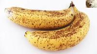 每天都吃2根「黑斑香蕉」, 一个月后出现的变化
