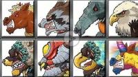 恐龙帝国 玩具恐龙组装合集48 恐龙总动员 恐龙乐园 恐龙游戏 恐龙世界 恐龙玩具 侏罗纪世界