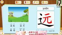 【xiao白鹭】幼小衔接学汉字识字 巴比学汉字识字15期 悟空识字 宝宝学汉字 儿童学汉字